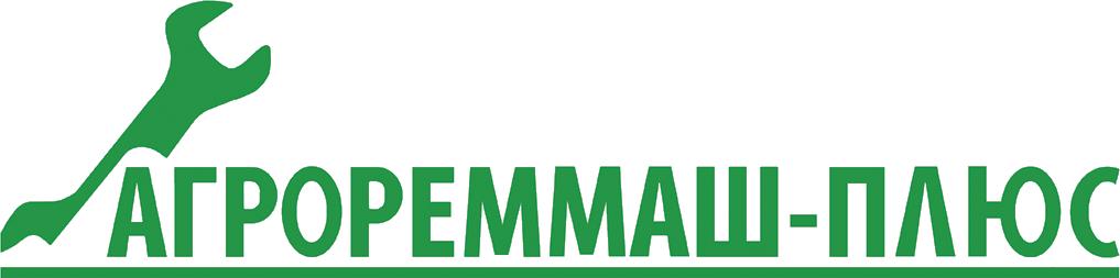 Компанія Агрореммаш - Плюс